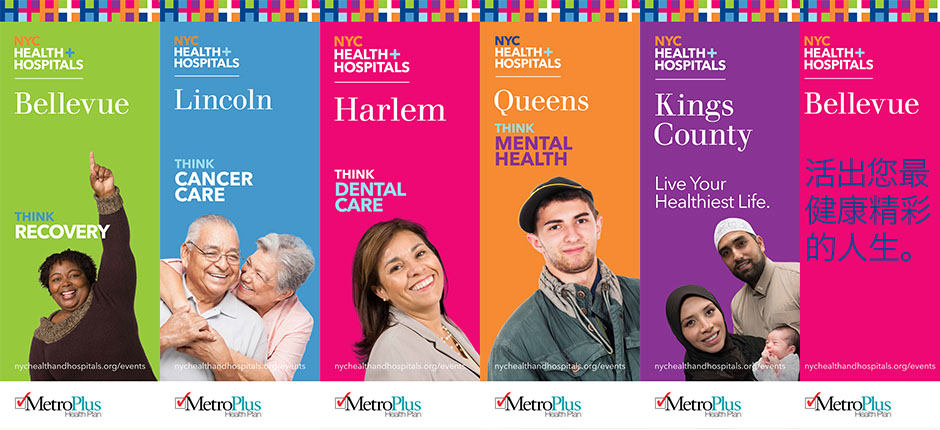 Street Banner Campaign Showcases Unified NYC Health +